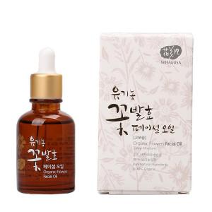 dau-duong-am-huu-co-cho-mat-whamisa-organic-flowers-facial-oil-30ml