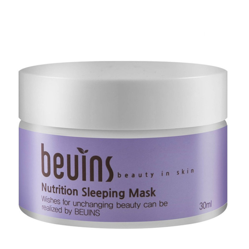 Mặt nạ ngủ cung cấp dinh dưỡng cho da